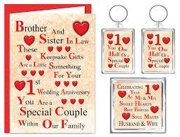 1st wedding anniversary gift in 1st wedding anniversary gift set card 2