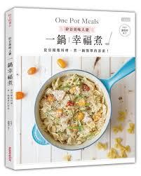cuisine fran軋ise halal 懷道的心情的個人書櫃 readmoo分享書