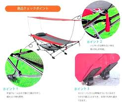 folding camping hammock camping chair with canopy full image for