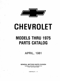 chevy parts manual 8 5x11 with search 1