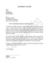 clearance certificate sample saudi police clearance certificate u2013 from india u2013 ourlife360
