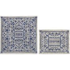 afikomen cover blue matzah cover or afikomen bag by yair emanuel