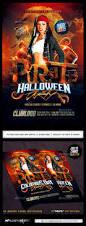 halloween party flyer ideas