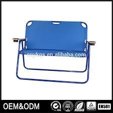 Double Seat Folding Chair Qiangshun Outdoor Furniture Double Seat Folding Camping Arm Chair