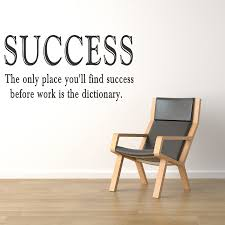 wall decal quote success the only place you find zoom