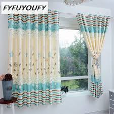 Curtain In Kitchen by Online Get Cheap Screen Blackout Aliexpress Com Alibaba Group