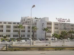 tunisair siege file tunisair siège jpg wikimedia commons