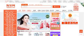 taobao shopping guide in english hicom