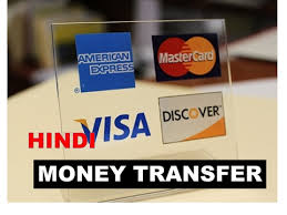Sbi Cc Bill Desk How To Pay Credit Card Bill Online Through Icici Bank