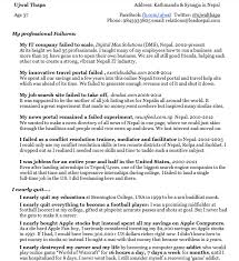 How To Take A Good Resume Photo Fourth Grade Nothing Book Report Psychology Undergraduate Resume