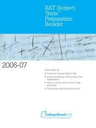 sat subject test trigonometric functions sat