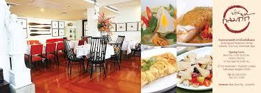 la cuisine restaurant baan glom gig บ านกลมก ก accueil menu prix avis