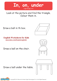 in on under worksheets free worksheets library download and