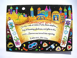 purim cards messianic purim cards