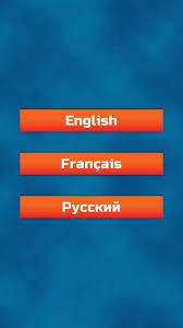 4 pics 1 word puzzle plus android apps on google play