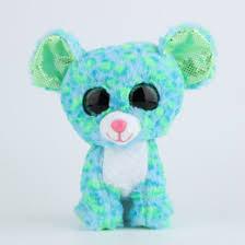 discount beanie boo leopard 2017 beanie boo leopard sale