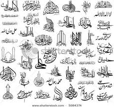 38 best arabic character tattoos images on pinterest arm tattoos