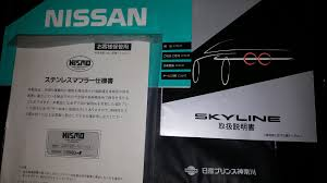 Nissan Gtr Manual - it u0027s feeling more official now goodezilla