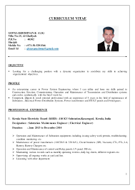 Electrical Engineering Resume Examples Electrical Engineer Resume 7 Example Nardellidesign Com