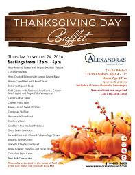 alexandra s restaurant at turf valley thanksgiving dinner
