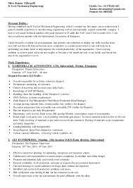 exle of a personal profile for resume shiva kumar resume 2016