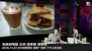 cuisine a炳 炳記茶檔 為食麻甩騷 yy