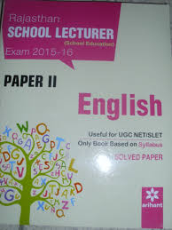 buy arihant first grade lecture 2nd paper english
