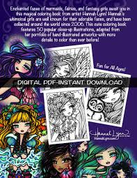 pdf enchanted faces full size coloring book instant download