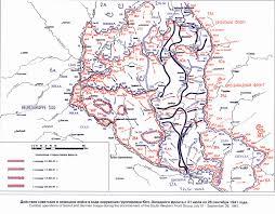 Kiev Map Maps 1941 South West
