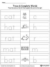 free printable word tracing sheets 14 best tracing activities images on pinterest handwriting