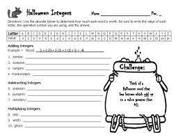 halloween math adding subtracting and multiplying integers by