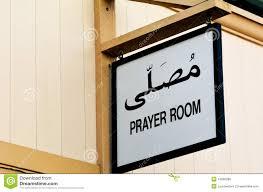 sign for muslim prayer room stock illustration image 91547454