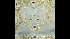 gold bridal set 1 gm gold bridal jewellery set one gram gold bridal set