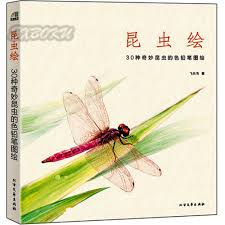 online get cheap insect drawing aliexpress com alibaba group
