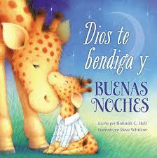 imagenes de buenas noche que dios te bendiga amazon com dios te bendiga y buenas noches spanish edition
