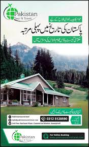 pakistan travel guide kpk guest houses open for public