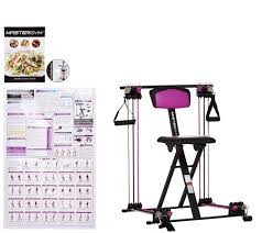 Chair Gym Com As Is