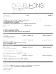 curriculum vitae pdf download gratis romanatwoodvlogs resume template modern brick red sle format freed word document