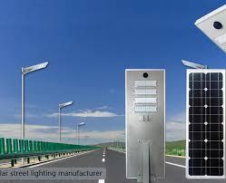 Solar Power Street Light by Zhongshan Baifu Lighting Co Ltd Street Light Garde Light