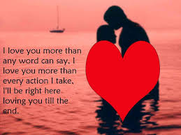 Ways To Say I Love You Quotes by Love Images With Quotes Android Apps On Google Play