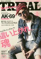 tattoo tribal japanese magazine tattoo artist magazine 1 ebay