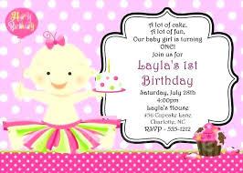 birthday invitation maker free birthday invitation maker mst3k me