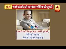 Memes Social Media - viral sach memes on nirav modi trends on social media youtube