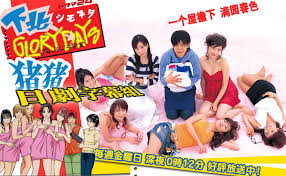film anime paling lucu 10 film komedi romantis jepang terbaik terpopuler dan menarik