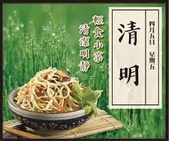 plats cuisin駸 bio 棉花田生機園地 home