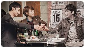 film korea hot terkenal korean drama 2016 post mortem s p i t o u t k a t a
