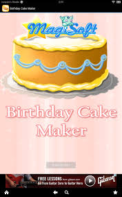 birthday cake maker amazon co uk appstore for android