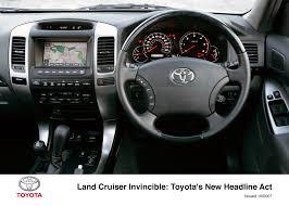 land cruiser interior land cruiser invincible interior 2003 2009 toyota uk media site