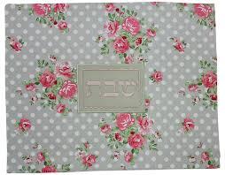 shabbat challah cover judaica gifts print shabbat challah cover