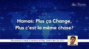 Plus Ca Change Plus La Meme Chose - hamas plus ça change plus c est la même chose youtube